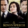 English Tea Marble Truffles – The King's Speech