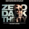 Black Sesame Baked Falafel – Zero Dark Thirty