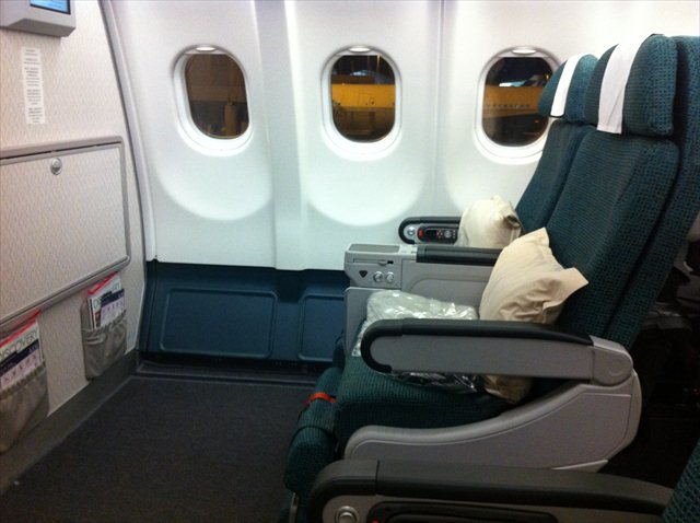 Is It Worth It Flying Pregnant In Cathay Pacific Premium