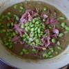 Pea, Ham and Edamame Soup