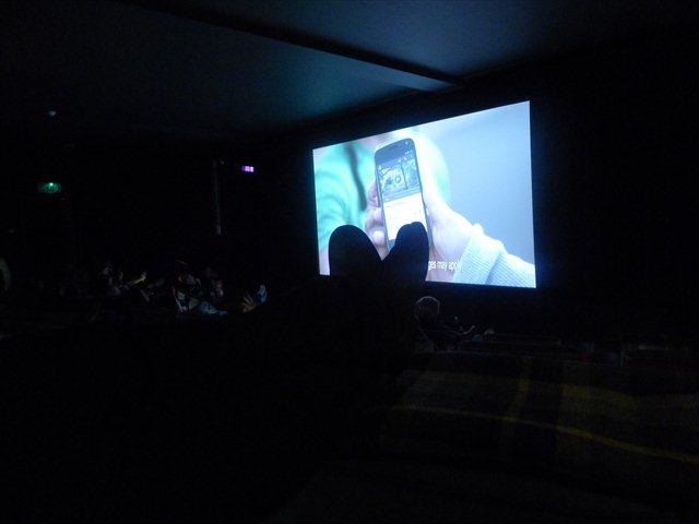 Cinema dating london